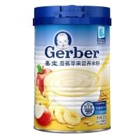 嘉寶(Gerber )香蕉蘋果營養米粉二段(6個月至36個月適用)225g