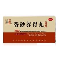 香砂养胃丸,200丸(浓缩丸)