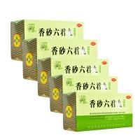 香砂六君丸,200丸(浓缩丸)