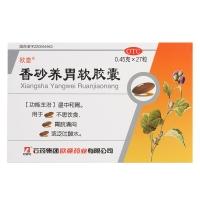 香砂养胃软胶囊,0.45g×27粒