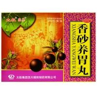 香砂养胃丸,9gx6袋(水丸)