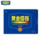 多種維生素片(黃金搭檔),1000mgx100片(中老年型禮盒)
