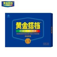 多种维生素片(黄金搭档),1000mgx100片(中老年型礼盒)