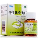 维生素AD滴剂,15ml