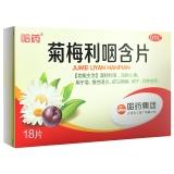 菊梅利咽含片,1.2gx18片