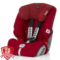 宝得适/百代适britax 宝宝汽车儿童安全座椅 超级百变王白金版 适合9个月-12岁  热情红