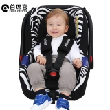 首席官(CHIEF OFFICER)BC100B新生婴儿提篮式汽车儿童安全座椅0-15个月宝宝车载婴儿提篮 小斑马