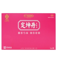 定坤丹,7gx4瓶(水蜜丸)