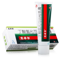 丁酸氢化可的松乳膏(尤卓尔),20g:20mg(0.1%)