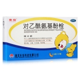 对乙酰氨基酚栓(小儿退热栓),0.15gx10枚