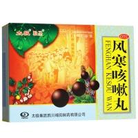 风寒咳嗽丸,6gx10袋(水丸)