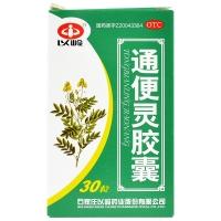 通便灵胶囊(石家庄以岭),0.25gx30粒