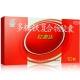 多糖铁复合物胶囊(原多糖铁胶囊)红源达,0.15gx10粒