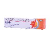 双氯芬酸二乙胺乳胶剂 ,50g:0.5g
