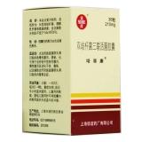 双歧杆菌三联活菌胶囊(培菲康),210mgx36粒