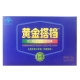黄金搭档牌多种维生素矿物质咀嚼片,1g/片x120片儿童及青少年型水蜜桃味