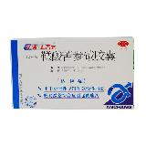 鞣酸苦参碱胶囊(安肠止泻胶囊),0.3gx12粒