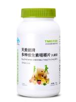 天美健牌多種維生素咀嚼片(兒童型) ,1000mg/片*100片
