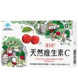 养生堂牌天然维生素C咀嚼片,10.2g (850mgx12片)