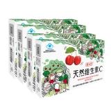 养生堂牌天然维生素C咀嚼片,40.8g(850mgx12片x4小盒)