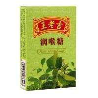 王老吉润喉糖,28g(约10粒)