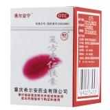 复方枣仁胶囊(希尔安宁),0.4gx12粒