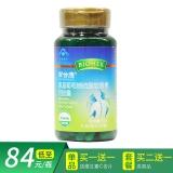 氨基葡萄糖硫酸软骨素钙胶囊,0.5g/粒×100粒