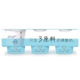 简爱经典丝滑裸酸奶,100g*3