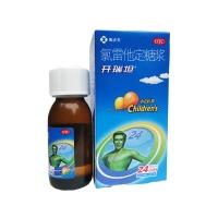 氯雷他定糖浆(开瑞坦),60ml