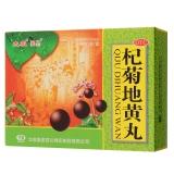 杞菊地黄丸,6gx10袋(水蜜丸)