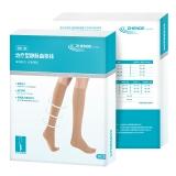 治疗型静脉曲张袜,二级中压 薄型短筒开口/中号/褐色