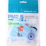 PM2.5防护口罩,1只(可更换滤片式S小号)