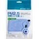PM2.5防护口罩,1只(可更换滤片式M中号)