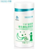 千林褪黑素维生素B6软胶囊,12g(0.2g/粒x60粒)