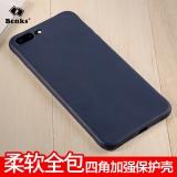 邦克仕(Benks)苹果iPhone8 Plus/7 Plus手机壳 全包保护壳 苹果8P/7P四角加强防摔软壳 磨砂防指纹 蓝色