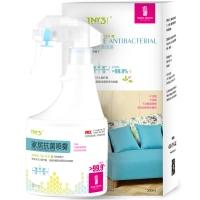 泰利三佳(TNY3J)家居抗菌喷雾  室内消毒剂 除菌清洁除味去异味