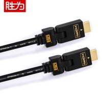 胜为(shengwei)HC-4020 HDMI高清线1.4版 2米 旋转180度接电视 3D镀金 弯头hdmi线连接线