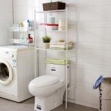 欧润哲 马桶架 台湾质造三层浴室卫生间置物架洗漱用品收纳架