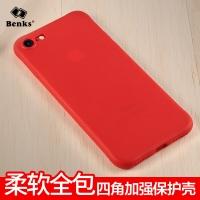 邦克仕(Benks)苹果iPhone8/7手机壳 全包保护壳 苹果i8/i7四角加强防摔软壳 全包磨砂防指纹软壳 红色