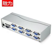 胜为(shengwei)VS-2508 VGA分配器 8口 配原装线 vga一分八分屏器高清视频 一进八出 电脑电视 分频器