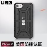 UAG 苹果iPhone8/iPhone7防摔手机壳/保护套   探险者系列 4.7英寸黑色