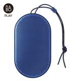 B&O PLAY P2 便攜式迷你藍牙音箱 免提通話 黃家藍色