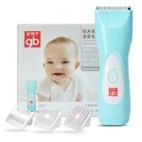 gb好孩子專業嬰兒兒童理發器防水充電電動型