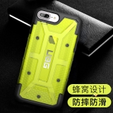 UAG 苹果iPhone8 Plus/iPhone7 Plus防摔手机壳/保护套 钻石系列 5.5英寸 钻石黄