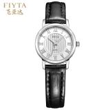 飞亚达(FIYTA)手表 经典系列石英情侣表女表白盘皮带DL0020.WWB