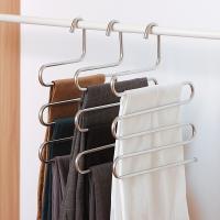 欧润哲 裤架 不锈钢多层衣架S形收纳裤夹 3只装