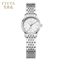 飛亞達(FIYTA)手表 經典系列專柜款 石英情侶表白盤鋼帶女表LJ098.WWW