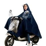 雨航 YUHANG  户外骑行成人电动电瓶摩托车雨衣男女式单人雨披 大帽檐3XL 藏青色