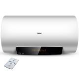 海爾(Haier)60升電熱水器 5倍增容速熱遙控預約 一級能效節能抑菌專利2.0安全防電墻EC6003-G6