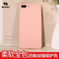 邦克仕(Benks)苹果iPhone8 Plus/7 Plus手机壳 全包保护壳 苹果8P/7P四角加强防摔软壳 磨砂防指纹 粉色
